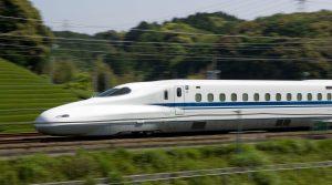New bullet train!